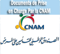 Documents De Prise en Charge Par la CNAM Tunisie